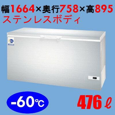 【業務用】ダイレイ 冷凍ストッカー 冷凍庫 ステンレスボディ -60度 476L DFS-500D 【送料無料】 /テンポス