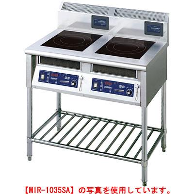 【業務用】IH調理器 スタンド型 2連【MIR-1055SB】【ニチワ電気】幅900×奥行750×高さ800mm 【送料無料】