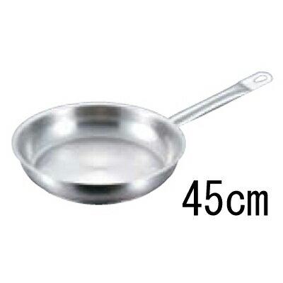 フライパン18-10パデルノ1014-45cm【業務用】【同梱グループA】