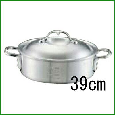 アルミニューキング外輪鍋(目盛付)39cm【業務用】【同梱グループA】