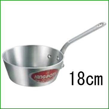 アルミ キング テーパー鍋 (目盛付) 18cm/業務用/新品/小物送料対象商品