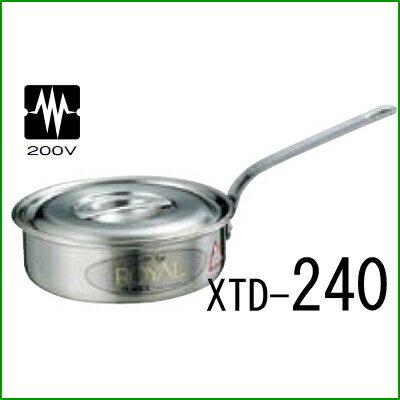 18-10ロイヤルソテーパンXTD-240【業務用】【同梱グループA】