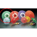 蛇ノ目傘 B(100ヶ入) 緑 【業務用】【送料無料】【プロ用】 /テンポス