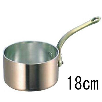SW銅極厚深型片手鍋蓋無(真鍮柄)18cm【業務用】【同梱グループA】