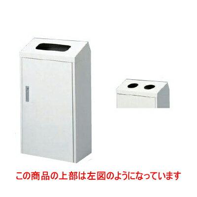ダストボックス ND203KM 【業務用】【送料別】【プロ用】:厨房器具と店舗用品のTENPOS