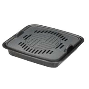 こだわりグルメ焼肉プレート/業務用/新品/小物送料対象商品