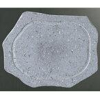 石焼プレート 阿蘇焼物溶岩プレート 幅210mm×奥行155mm×高さ15mm/業務用/新品/小物送料対象商品