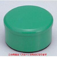 おせち 重箱 丸重ブルー(内黒) 高さ70 直径:126/業務用/新品/小物送料対象商品
