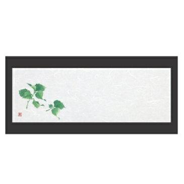 敷紙 箸置マット(100枚単位)大葉(6月〜10月) 幅380 奥行130/業務用/新品/小物送料対象商品