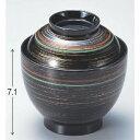 小吸椀 3寸玉子椀こがねライン 高さ71 直径:94/業務用/新品/小物送料対象商品 /テンポス