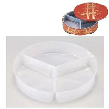 使い捨て 寿司桶 8寸用丸仕切白(ワンウェー用) 高さ36 直径:133/業務用/新品 /テンポス