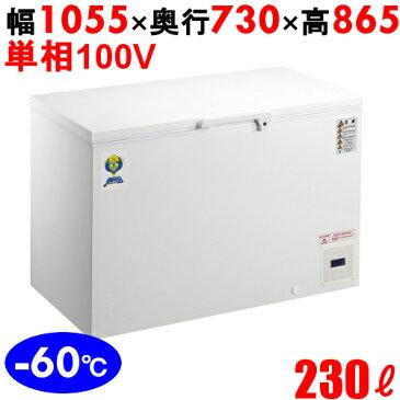 カノウ冷機 超低温フリーザー OF-230 冷凍庫 230L」 幅1055×奥行730×高さ865