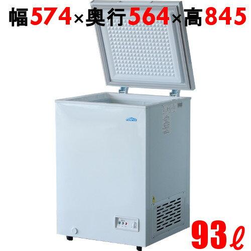 【11月限定特価】【即納可】業務用 冷凍ストッカー 93L 冷凍庫 チェストタイプ(上開きタイプ)TBCF-93-RH W574×D564×H845【送料無料】