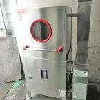【中古】食器洗浄機 ドアタイプ 横河電子機器 A500 幅940×奥行600×高さ1460【業務用】【送料別途見積】