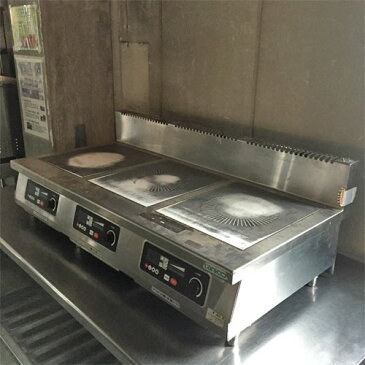 【中古】卓上IH調理器 3口 タニコー TIH-555N 幅1200×奥行600×高さ240 【送料別途見積】【業務用】