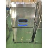【中古】食器洗浄機 小型ドアタイプ マルゼン MDRTB5 幅600×奥行600×高さ1400 三相200V maruzen【業務用】【送料別途見積】