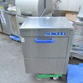 【中古】食器洗浄機 マルゼン MDKTB5 幅650×奥行600×高さ810 三相200V 50Hz専用 【送料別途見積】【業務用】