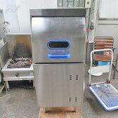【中古】食器洗浄機 小型ドアタイプ マルゼン MDRTBR6 幅600×奥行600×高さ1365 三相200V maruzen【業務用】【送料別途見積】