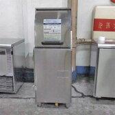 【中古】食器洗浄機 ホシザキ JW-350RUF-L 幅490×奥行450×高さ1225 【送料別途見積】【業務用】