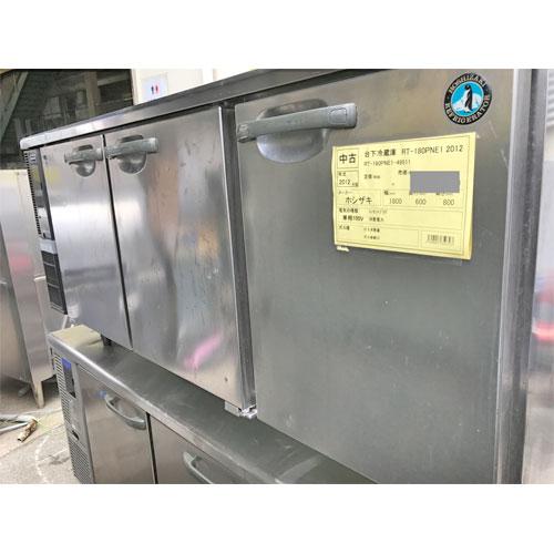 【中古】冷蔵コールドテーブル ホシザキ RT-180PNE1 幅1800×奥行600×高さ800  【送料別途見積】【業務用】:厨房器具と店舗用品のTENPOS