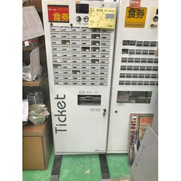 【中古】券売機 芝浦自販機 KB-160NN 幅600×奥行300×高さ1600 【送料別途見積】【業務用】