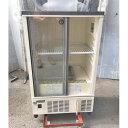 【中古】冷蔵ショーケース ホシザキ SSB-63CTL1 幅
