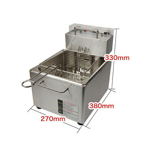 【TB】 卓上電気フライヤー 7L W270×D380×H330 TBEF-7 【業務用】【即納可】【プロ用】:厨房器具と店舗用品のTENPOS