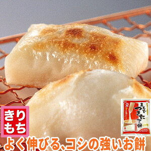 日本全国から厳選したもち米と水を使用しています。餅 もち / お正月 / 正月 / お餅 正月 / お...