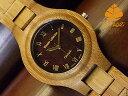テンス【tense】バンブーモデルNo. B12 孟宗竹(bamboo)使用1971年創業のカナダ木工専門技を結集し、匠が創り上げたTENSE竹製腕時計(バンブーウォッチ)。テンス社日本総輸入元公式販売サイト。【日本総輸入元のメンテナンス保証付】