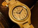 テンス【tense】バンブーモデルNo. B13 孟宗竹(bamboo)使用1971年創業のカナダ木工専門技を結集し、匠が創り上げたTENSE竹製腕時計(バンブーウォッチ)。テンス社日本総輸入元公式販売サイト。【日本総輸入元のメンテナンス保証付】