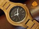 テンス【tense】バンブーモデルNo. B3孟宗竹(bamboo)使用1971年創業のカナダ木工専門技を結集し、匠が創り上げたTENSE木製腕時計(バンブーウォッチ)。テンス社日本総輸入元公式販売サイト。【日本総輸入元のメンテナンス保証付】