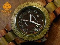 tenseアーバンモデル木製腕時計(アフリカンローズウッド&グリーンサンダルウッド)