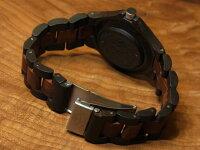 エグゼクティブモデル腕時計(ダークサンダルウッド)