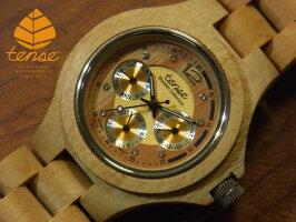エグゼクティブモデル木製腕時計(メイプルウッド)