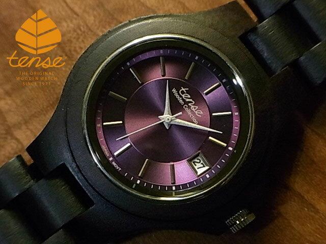 テンス【tense】トラディショナルモデル No.184  ダークサンダルウッド使用1971年創業のカナダ木工専門技を結集し、匠が創り上げたTENSE木製腕時計(ウッドウォッチ)。テンス社日本総輸入元公式販売サイト。【日本総輸入元のメンテナンス保証付】