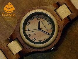 tenseラウンド型木製腕時計(アフリカンローズウッド&メイプルウッド)