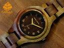 テンス【tense】シグネチャーG7509モデル No.302 インレイドサンダルウッド使用1971 ...