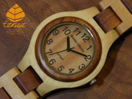 G7509腕時計(メイプルウッド&サンダルウッド)