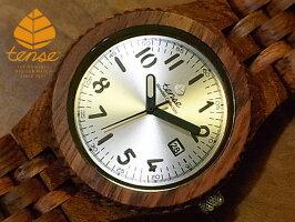 グランプレミエモデル木製腕時計(アフリカンローズウッド)