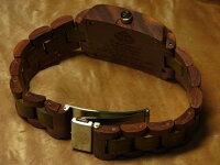 トノーI型腕時計(サンダルウッド&グリーンサンダルウッド)