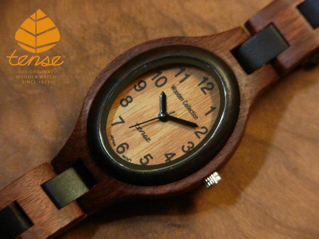 テンス【tense】オーバルモデル No.91 サンダルウッド&ダークサンダルウッド使用1971年創業のカナダ木工専門技を結集し、匠が創り上げたTENSE木製腕時計(ウッドウォッチ)。テンス社日本総輸入元公式販売サイト。【日本総輸入元のメンテナンス保証付】