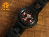 tenseラウンド型腕時計(ダークサンダルウッド)