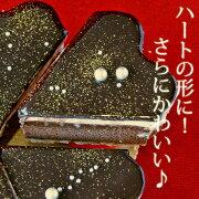 ホワイト ショコラ バースデー パーティー デザート チョコレート クリスマス