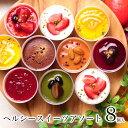 【TV紹介】バレンタイン チョコ ギフト 送料無料 プレゼント お菓子 スイーツ