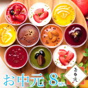 【TV CM 掲載】お中元 送料無料 父の日 誕生日プレゼント スイーツ お菓子 食品 母 女友達