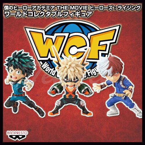 コレクション, フィギュア  THE MOVIE 3 WCF