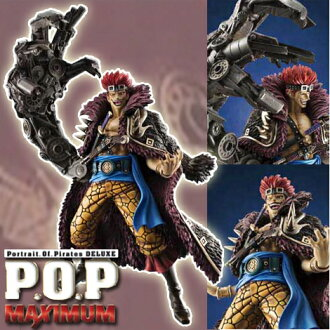 One piece PVC figure POP eustass Captain kid NEO-MAXIMUM ONE PIECE