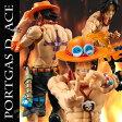 ワンピース フィギュア ヴァリアブルアクションヒーローズ ポートガス・D・エース ONE PIECE 【即納品】 メガハウス
