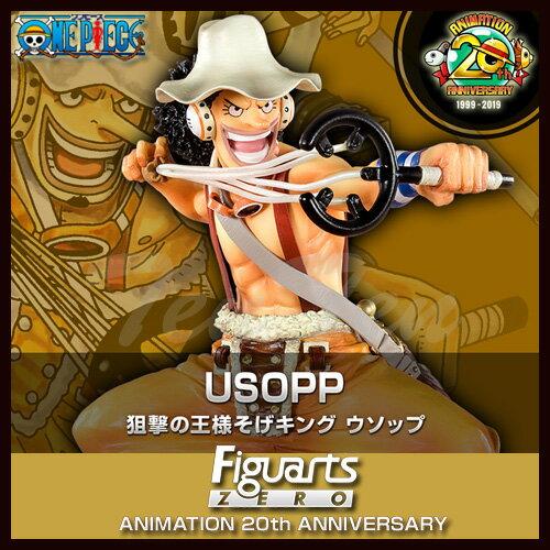 One Piece Figures ZERO ONE PIECE TV20