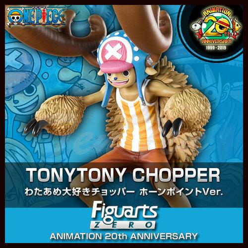 One Piece Figures ZERO Ver. ONE PIECE TV20